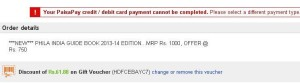 hdfc-card-error